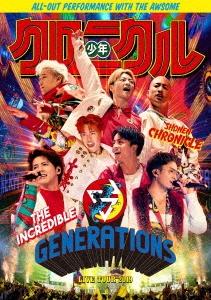 GENERATIONS LIVE TOUR 2019 少年クロニクル [3DVD+写真集]<初回生産限定盤> DVD