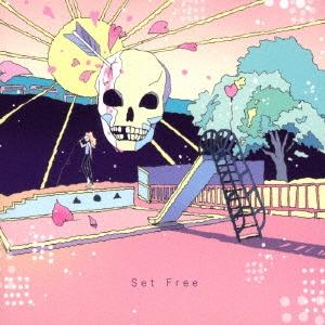 Set Free/ヘヴィメタ - EP[STFE-0001]
