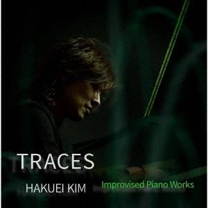 トレース(痕跡) ピアノ即興作品集 CD