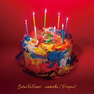 umbrella/Dropout<通常盤> 12cmCD Single