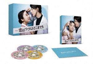 恋はつづくよどこまでも Blu-ray Disc