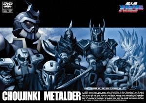 超人機メタルダー 01 DVD