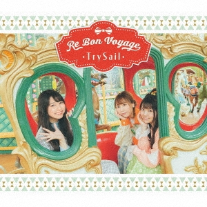 Re Bon Voyage [CD+Blu-ray Disc+フォトブック]<初回生産限定盤>