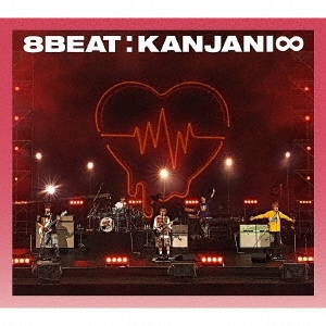 8BEAT [CD+DVD+歌詞フォトブック]<初回限定-Road to Re:LIVE-盤>