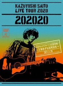 "KAZUYOSHI SAITO LIVE TOUR 2020 ""202020"" 幻のセットリストで2日間開催!~万事休すも起死回生~ Live at DVD"