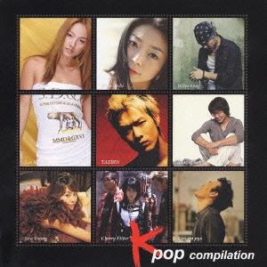 K-POP compilation