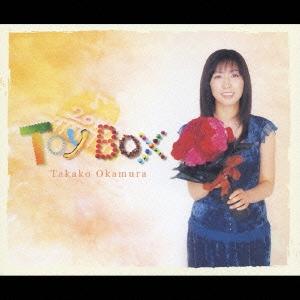 Toy Box ソロデビュー20周年記念 TV主題歌 & CMソング集! [2CD+DVD]<初回生産限定盤>