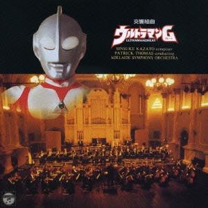 交響組曲 ウルトラマンG 音楽:風戸慎介<生産限定盤> CD