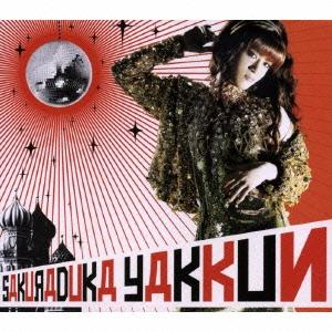 怪僧ラスプーチン / ダメモト~真夏のLOVE・LABOクリニック~ [CD+DVD]<初回限定盤>