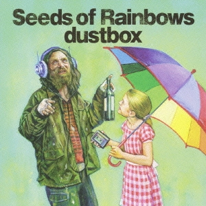 dustbox/Seeds of Rainbows[FGCA-21]