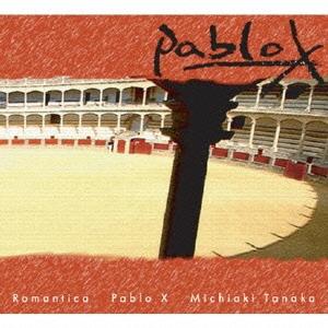 Romantica Pablo X