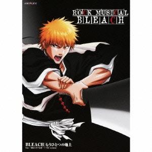 ROCK MUSICAL BLEACH  [CD+DVD]<期間限定生産盤>