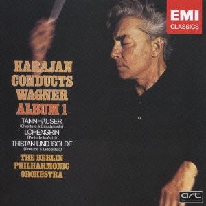 ワーグナー:管弦楽曲集第1集 <完全生産限定盤>
