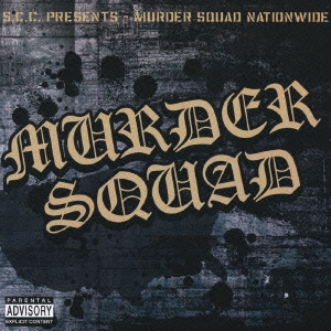Murder Squad/マーダー・スクワッド・ネイションワイド[PCD-17218]