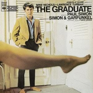 卒業-オリジナル・サウンドトラック<完全生産限定盤>