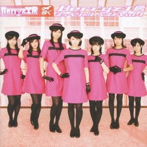 Berryz工房 スッペシャルベスト Vol.1 [CD+DVD]<初回限定盤>