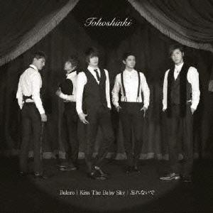 東方神起/Bolero/Kiss The Baby Sky/忘れないで  [CD+DVD][RZCD-46108B]