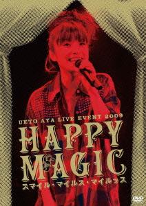 上戸彩/Happy Magic ~スマイル・マイルス・マイルッス~ [PCBP-51961]