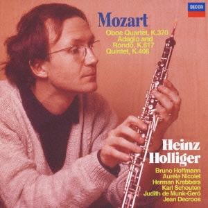 モーツァルト: オーボエ四重奏曲、五重奏曲、他