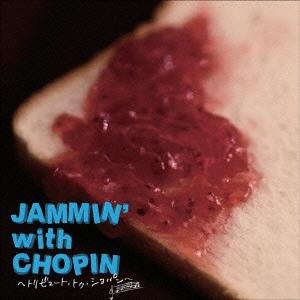 JAMMIN' with CHOPIN ~トリビュート・トゥ・ショパン~
