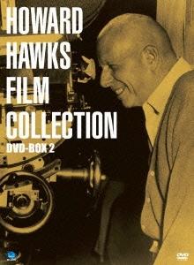 ハワード・ホークス/伝説の映画監督 ハワード・ホークス傑作選 DVD-BOX2 [BWD-2127]