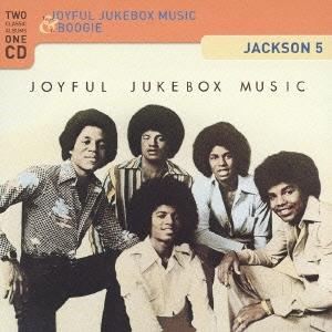 The Jackson 5/ジョイフル・ジュークボックス・ミュージック/ブギー +1[UICY-15091]