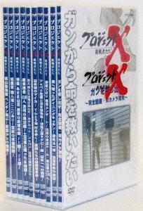 プロジェクトX 挑戦者たち DVD-BOX III [NSDX-15798]