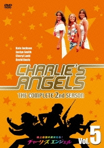 チャーリーズ・エンジェル コンプリート シーズン2 VOL.5