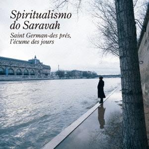 Baroque Jazz Trio/サンジェルマン、うたかたの日々。 [YMCP-10025]