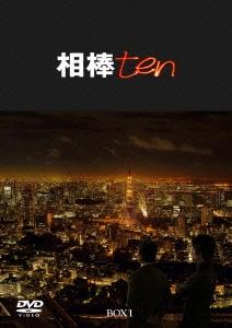 相棒 season 10 DVD-BOX I DVD