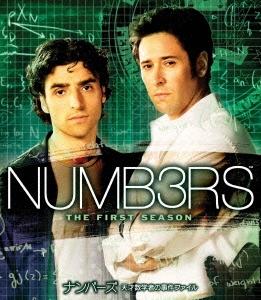 ナンバーズ 天才数学者の事件ファイル シーズン1 <トク選BOX> DVD