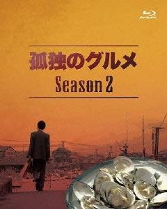 孤独のグルメ Season2 Blu-ray BOX Blu-ray Disc