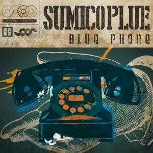 SUMICO PLUE/BLUE PHONE [BZL-003]