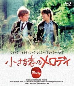 ワリス・フセイン/小さな恋のメロディ [DAXA-4733]