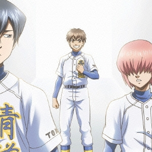"""O×T COMPLETE SONGS """"ACE OF DIAMOND"""" CD"""