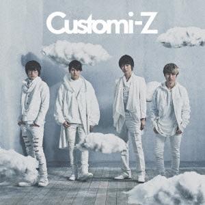 カスタマイZ/Customi-Z [KICS-3371]