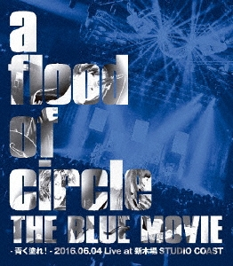 a flood of circle/THE BLUE MOVIE -青く塗れ!- 2016.06.04 Live at 新木場 STUDIO COAST [Blu-ray Disc+CD]<10thアニバーサリーパック版>[TEXI-64023]