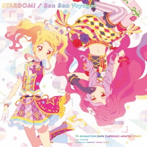 STARDOM!/Bon Bon Voyage! 12cmCD Single