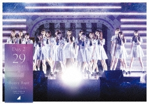 乃木坂46/乃木坂46 4th YEAR BIRTHDAY LIVE 2016.8.28-30 JINGU STADIUM Day2[SRBL-1757]