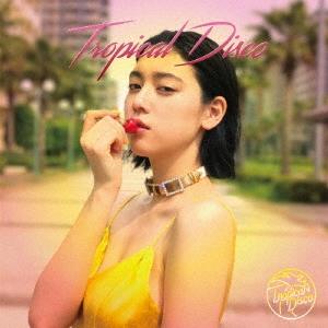 Tropical Disco 2017 CD