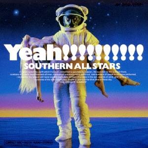 海のYeah!! CD