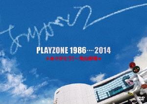 PLAYZONE 1986・・・・2014 ★ありがとう!~青山劇場★ [2DVD+スペシャルブックレット]<初回生産限定盤>