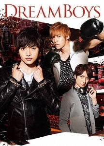 DREAM BOYS [DVD+CD]<初回生産限定盤> DVD