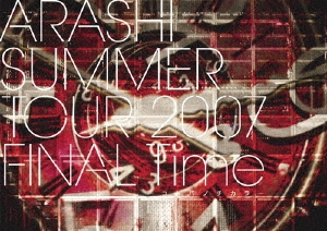 SUMMER TOUR 2007 FINAL Time-コトバノチカラ- DVD