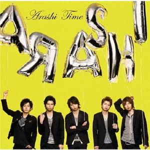 Time<通常盤> CD