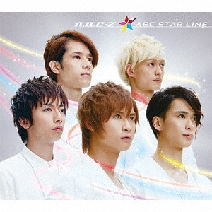 ABC STAR LINE [CD+DVD]<初回限定盤B> CD