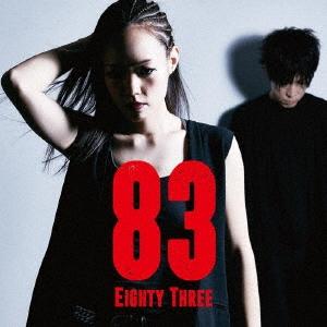 83(eighty three)/金魚[HUR-18001]
