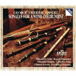 ヘンデル:木管楽器のためのソナタ全集