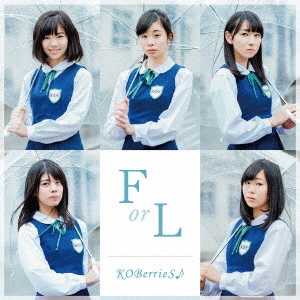 KOBerrieS♪/ForL (TYPE-B)[ARKB-11]