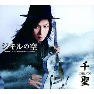 千聖/ジキルの空/MAD RIDER [CD+PHOTOBOOK ]<初回限定盤A>[TKCA-74657]